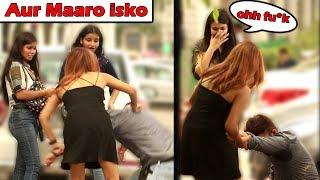 EPIC Ragging Prank on Cute Girls #2 | Pranks in India 2019 | Unglibaaz