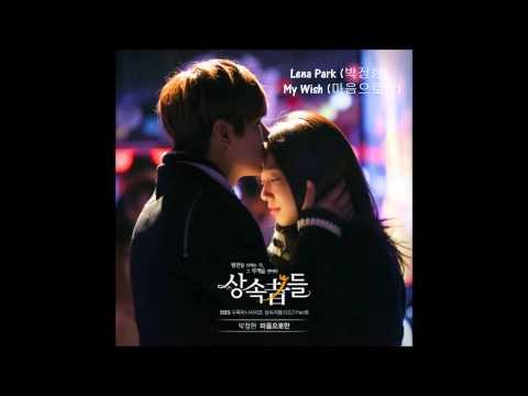 [ENG] Lena Park 박정현 - My Wish 마음으로만 (The Heirs OST)