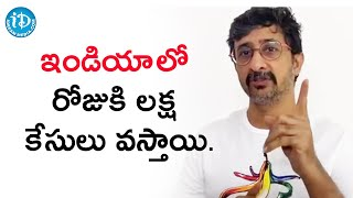 Director Teja shocking comments on Indian's attitude over ..