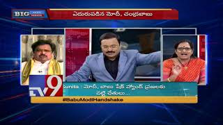 Big Debate: Chandrababu-Modi handshake shakes AP!..