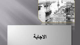 متى تم افتتاح قناة السويس     -