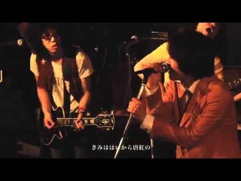井乃頭蓄音団 『はいからはくち』(はっぴいえんどcover) at 渋谷B.Y.G 2014/12/6