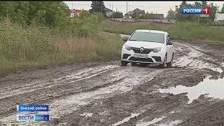 Затяжной дождь размыл дорогу в Троицком