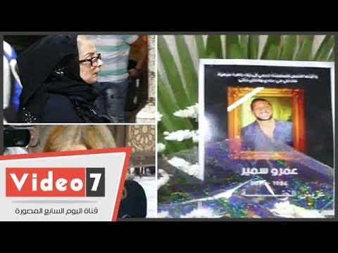 يسرا وشهيرة فى عزاء عمرو سمير بمسجد الحامدية الشاذلية