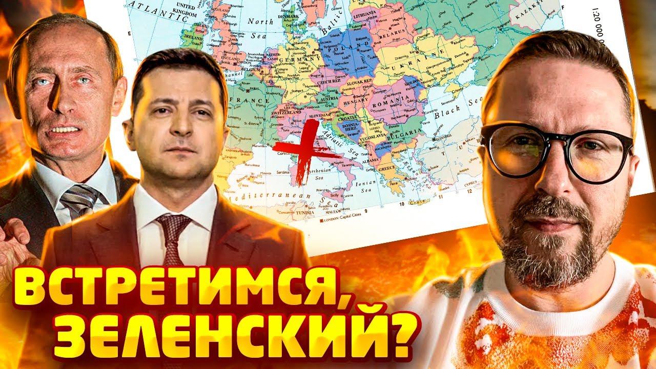 Почему не в Крым?