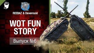 Fun Story №6 - от REEBAZ и Deverrsoid