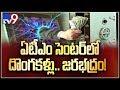 Digital Mafia : Real Abhimanyudu in Southern Metros