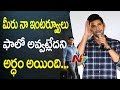 Mahesh Babu Serious on Reporter at Bharat Anu Nenu Press Meet