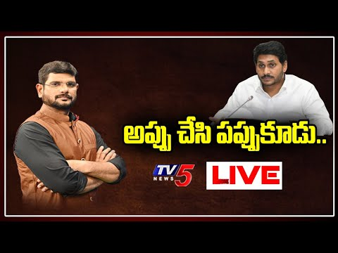 LIVE: News Scan LIVE Debate With TV5 Murthy | TV5 News LIVE
