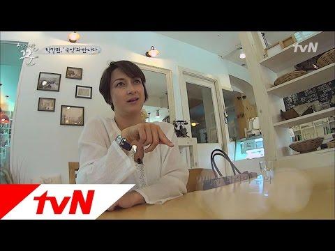 국악스캔들 꾼 - Ep.01 : 박칼린, 국악과 만나다!