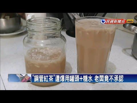 花蓮名店遭踢爆!「手工花生湯」竟是罐頭+糖水-民視新聞