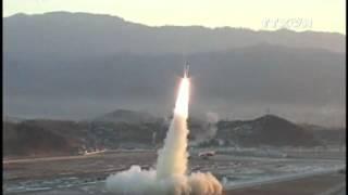 Tên lửa Triều Tiên phát nổ ngay sau khi được phóng đi