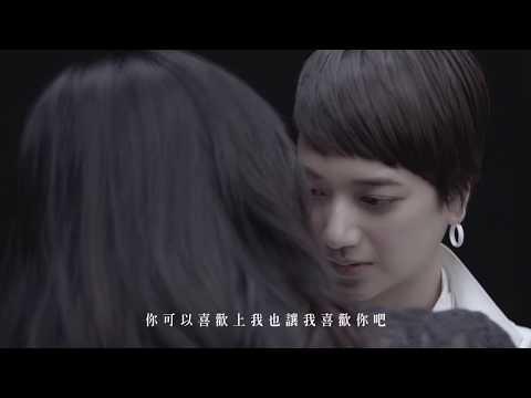 DADARAY-美麗的對待  (華納official中字完整版MV)