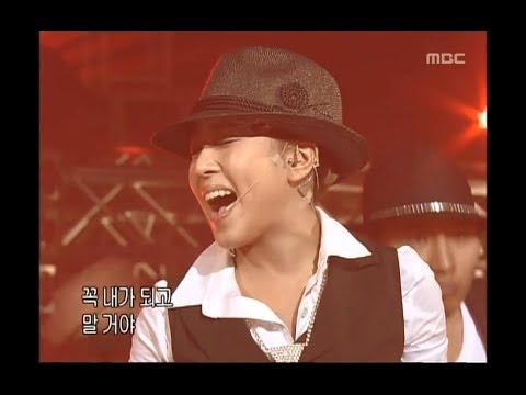 BoA - Spark, 보아 - 스파크, Music Camp 20040612