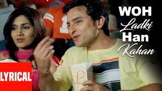 Wo Ladki Hai Kahan Lyrical Video | Dil Chahta Hai | Saif Ali Khan, Sonali Kulkarni