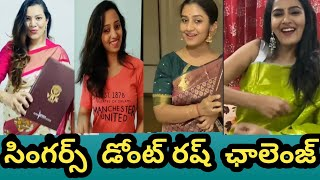 Tollywood singers, celebrities don't rush saree challenge ..
