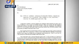 Nara Lokesh writes a letter to CM YS Jagan..