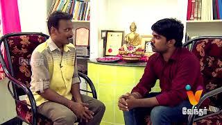 Moondravathu Kan 11-08-2017 – Vendhar tv Show – Episode 98