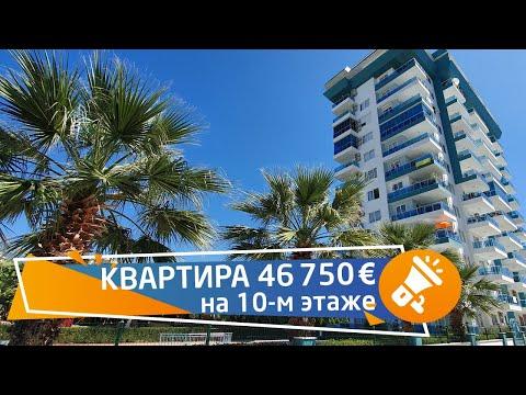 недвижимость в турции. Квартира на высоком этаже в Махмутларе, Аланья, Турция || RestProperty photo