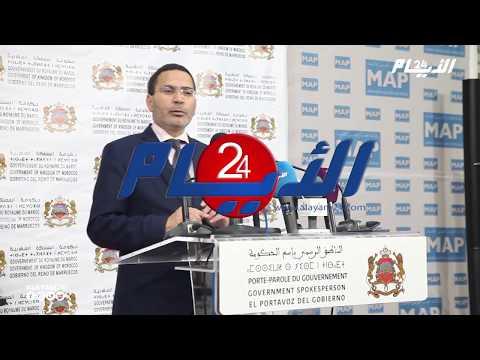 الخلفي يتحدث عن توتر العلاقة بين المغرب وموريتانيا