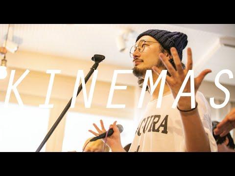[Documentary Film]KINEMAS キネマズ / YAGURA 0