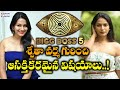 Telugu Bigg Boss 5 contestant Swetha Varma real life journey