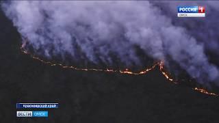 Омские спасатели вернулись с тушения пожаров в Красноярском крае