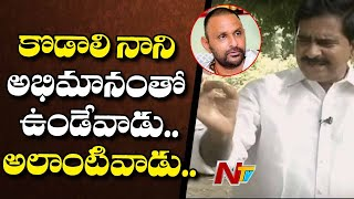 Devineni Uma reacts to harsh comments of Minister Kodali N..