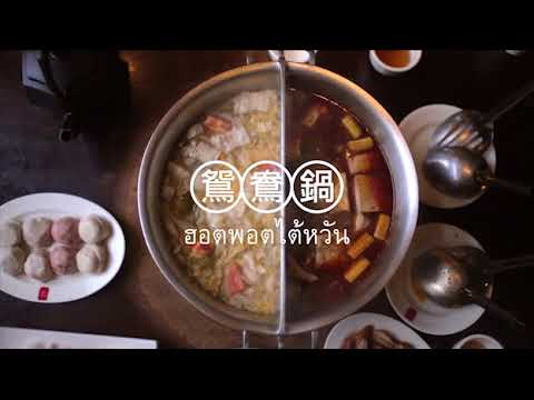 Time for Taiwan - Food