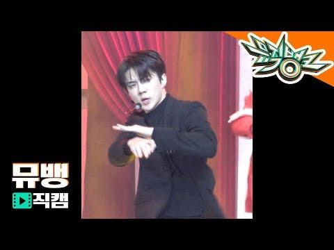 [4K직캠]EXO엑소(세훈)- love shot 뮤직뱅크직캠 HDR