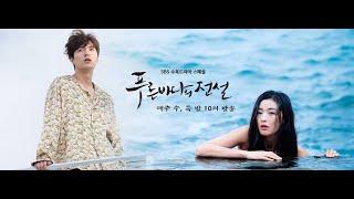 Những bộ phim làm nên tên tuổi của  Lee Min Ho
