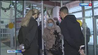 За нарушение масочного режима омичи заплатили около миллиона рублей