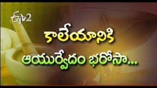 telugu-serials-video-27571-Sukhibhava Tv Show Telecasted on  : 16/04/2014