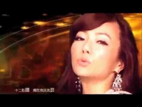 謝金燕 Jeannie - 愛你辣 -  嗶嗶嗶 MV