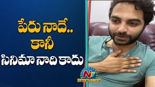 Vishwak Sen gives clarity about Vishwak movie..