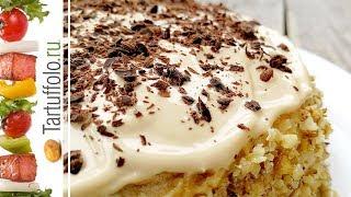 Нежнейший, Тающий во рту Торт На Сковороде