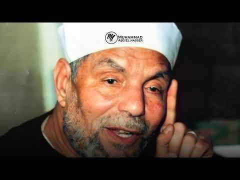 حماية النفس من الحسد و كيفية التخلص منه | الشيخ الشعراوي