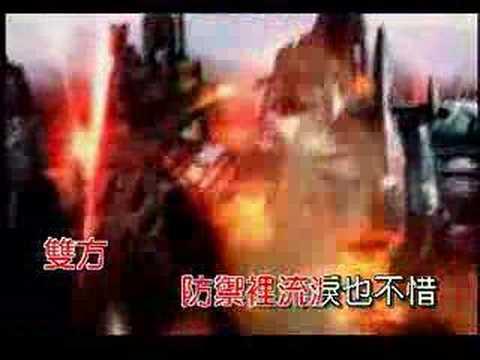 陳慧琳 - 情人戰(KTV)