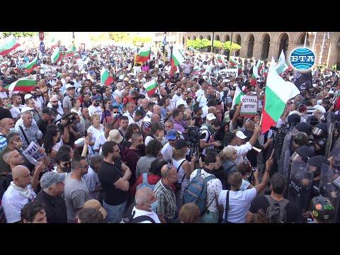BTA:Национален протест пред сградата на парламента