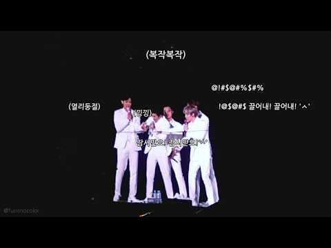 20171126 엘리시온 중간 멘트 (자막ver) ElyXiOn Comment