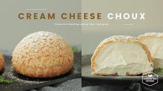 크림이 가득!ღ'ᴗ'ღ크림치즈 쿠키슈 만들기:Cream cheese Cookie Choux(Cream puff) Recipe-Cooking tree 쿠킹트리*Cooking ASMR