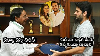 Hero Nithiin invites CM KCR to his marriage with Shalini..