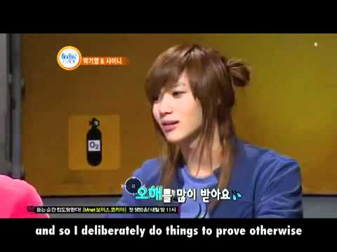 SHINee Taemin - proves his a man 'AHE