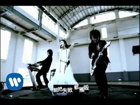 F.I.R. 飛兒樂團 - 無限 (華納official官方完整版MV)