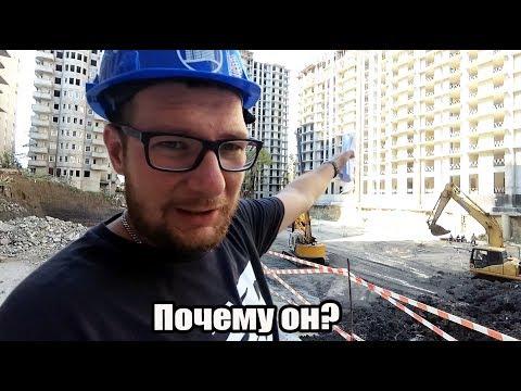 Почему я купил ЖК Альпийский Квартал и что там осталось? / Недвижимость Сочи photo