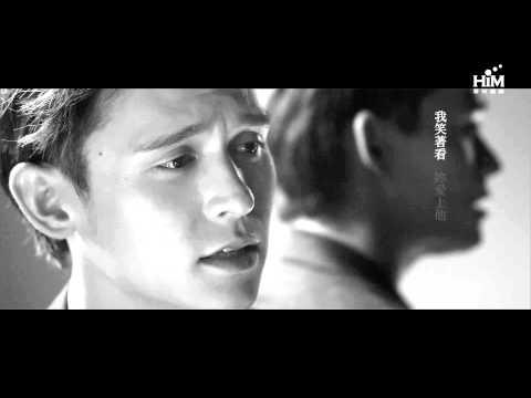 倪安東_第三人稱_完整版MV by Music Go!(合法音樂App)