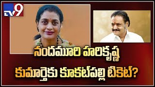 Harikrishna daughter Suhasini Meets AP CM in Vizag!..