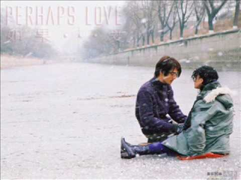 如果.愛 / Perhaps Love - 張學友/Jacky Cheung