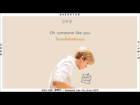 [Karaoke-Thaisub] EXO-CBX (첸백시) - Someone Like You [Live OST]