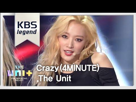 더 유닛 The Unit -  유닛 파랑의 포스 넘치는 '미쳐'20171125